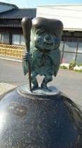 Konaki