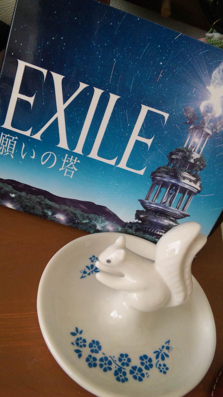 EXILEパーティー?!